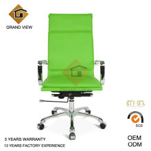 Green Leather Computer Meeting Chair (GV-OC-H305)