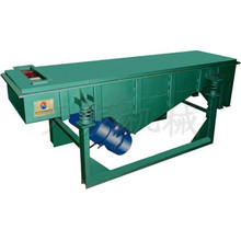 High Efficiency Linear Vibration Sieve Vibrating Sieve Vibratory Sieve Machine
