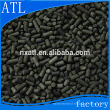 Activated Carbon deodorizer to remove formaldehyde