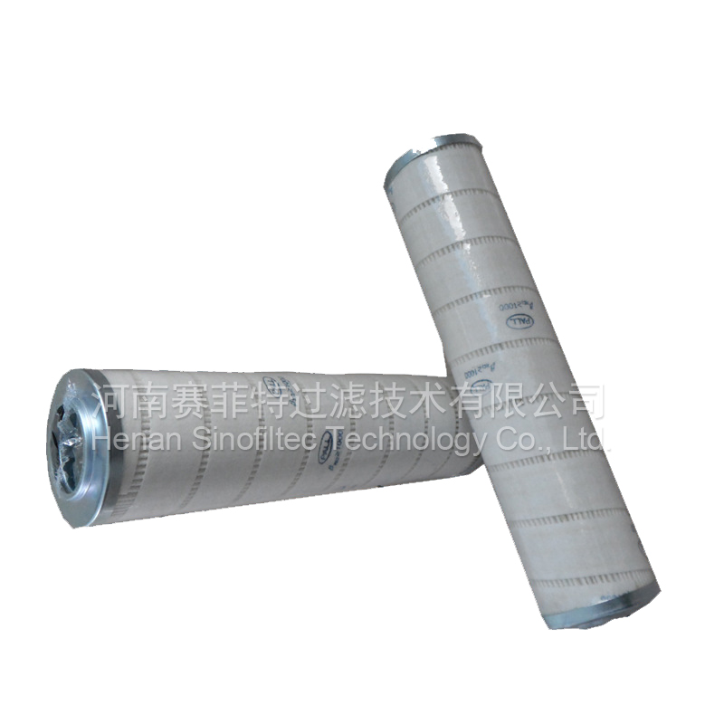 HC8310FKP16H Hydraulic Filter Element
