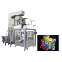 GDB-200A Rotary Packing Machine