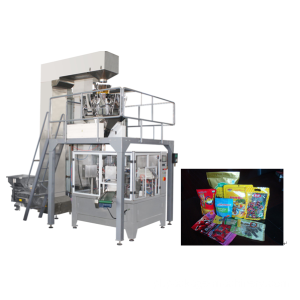 GDB-200A Rotary Packing Machine