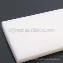 Лист PE , пластичный лист PE , лист полиэтилена