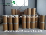 2709 Alkaline Protease Leather/Textile Enzyme