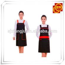 bbq apron, walmart apron, kitchen apron