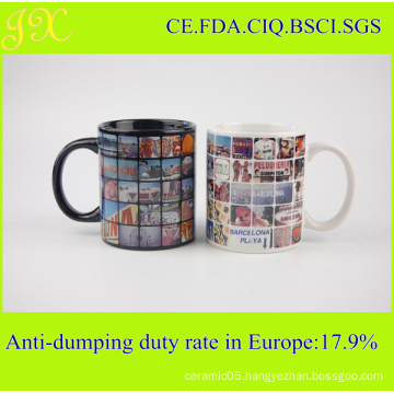 Best Selling 11oz Ceramic Mug for Wholesale