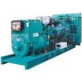 Conjunto de gerador de combustível duplo 1600kw com motor Yuchai