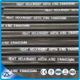 ASTM A192 High Pressure Seamless Carbon Steel Boiler Tube
