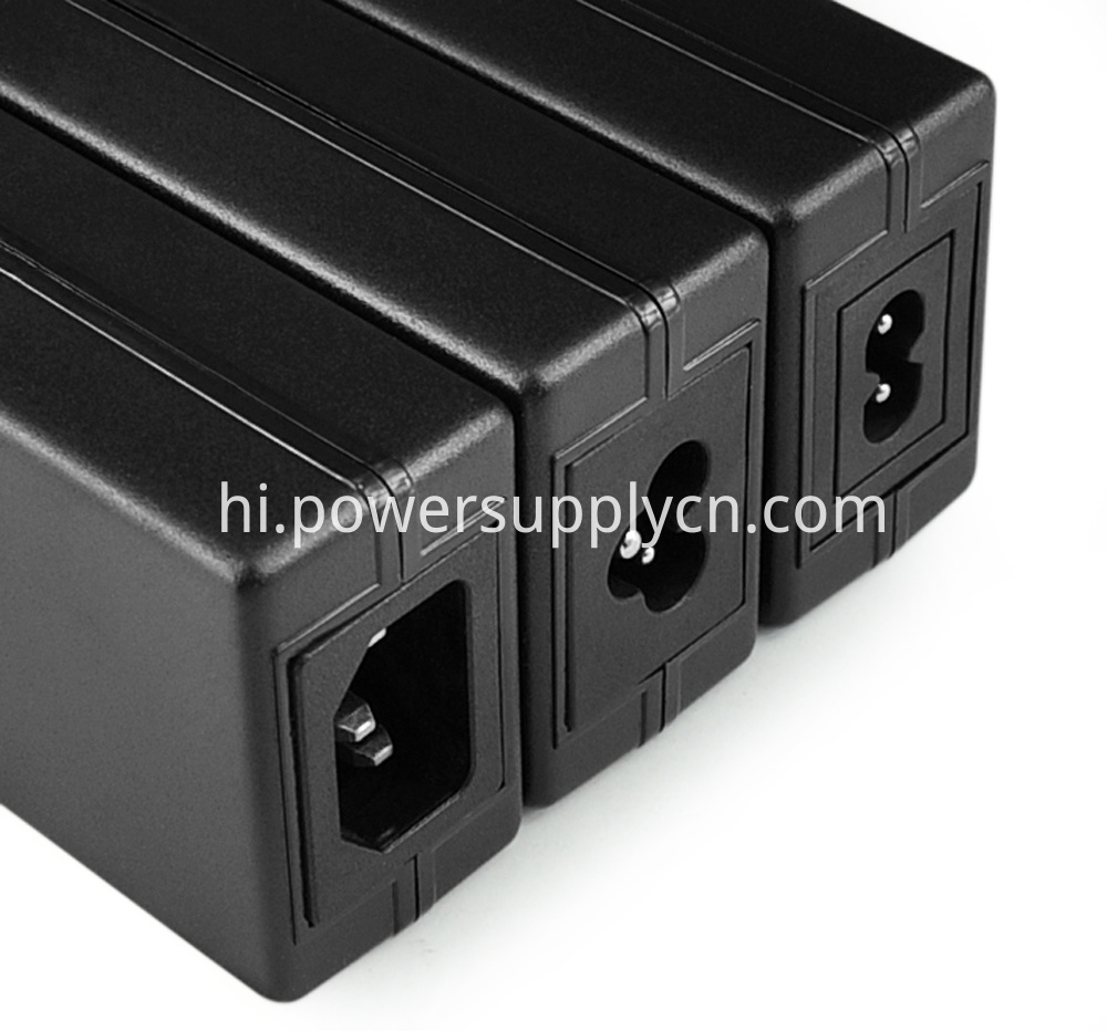 Universal use JYH power adapter