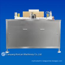 (KB-700) Automatic Label Detector