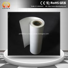 на водной основе для струйных бумага с покрытием ПП