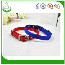 Good Quality Pet Collar Best Dog Collars