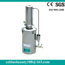 Лабораторное оборудование для дистиллированной воды машина