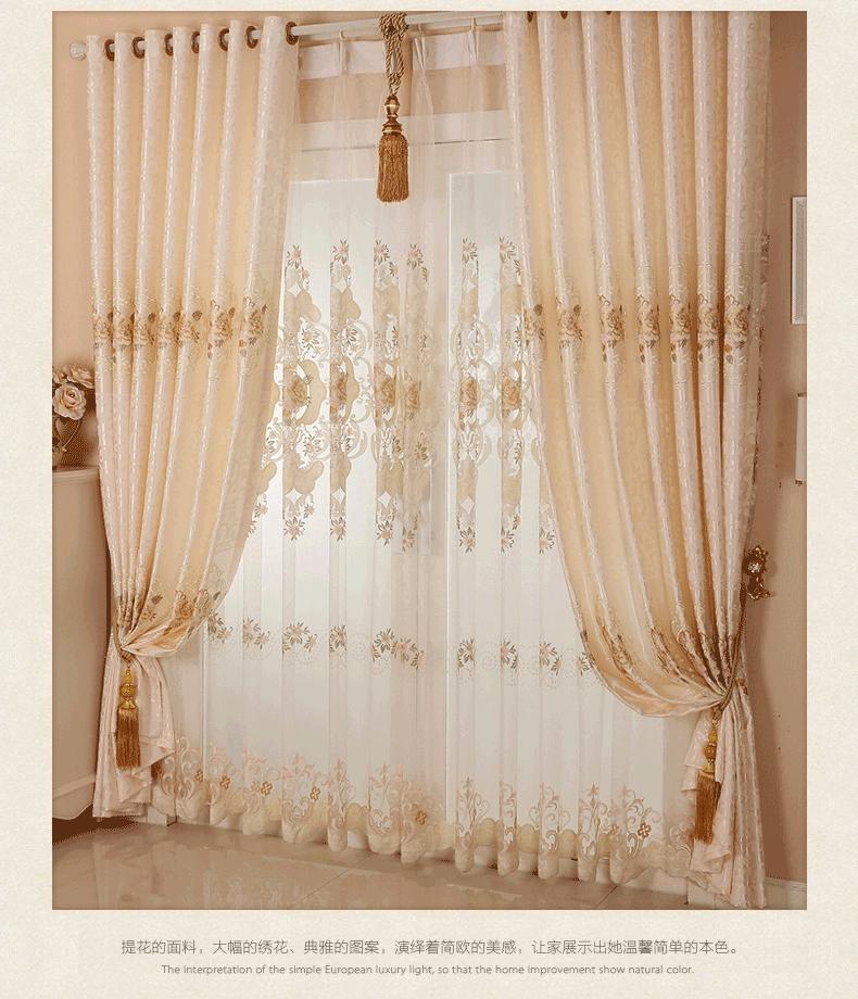 High Quality Blackout Elegant Home Curtain Buy