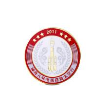 Emblemas da organização feita sob encomenda, emblemas diferentes do metal (GZHY-KA-027)