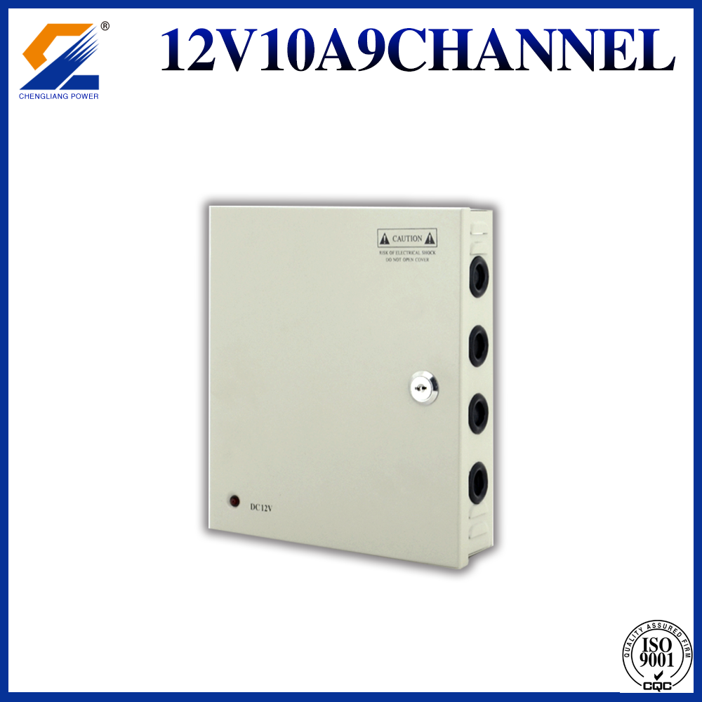 12V10A9CH CCTV Power supply