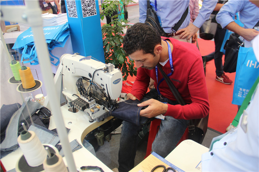 Heavy Duty Sewing Machine For Jeans