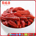 2017 New Harvest Dried Goji Berry Original Ningxia wolfberry Bulk Sale