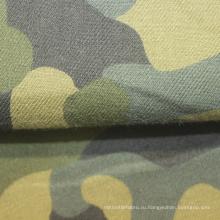 Фланелевая камуфляжная ткань из 100 хлопка с принтом