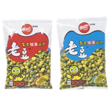 Plastic Middle Seal Beans Packaging Bag