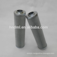 SCHROEDER Refrigeration equipment hydraulic oil filter cartridge 8T10, Chemical mechanical filter element