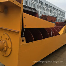 Spiral Screw Sand Washer Washing Machine for Mining Quarry