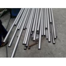 Welded Cold Size Nickel Round Rod