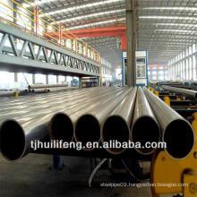pipe welding photos