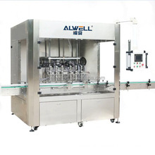 sunflower Engine Edible Oil Filler Piston with servo motoe Plastic Bottle  Filling Machine line for 1-5L volume