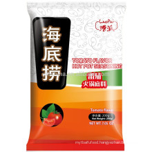 Halal certified Tomato flavour hot pot seasoning in a double pan