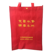 Red handle-style button culture advertising non woven bag