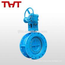 U type lug worm gear flange type line-type butterfly valve