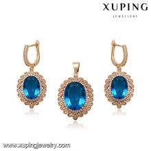 64225 Xuping Fashion Gold Plated Jewellery Sets