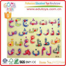 2015 Intelligenz benutzerdefinierte hölzerne arabischen Buchstaben Puzzle mit Kunststoff-PEG