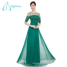 Floor Length Empire Waistline Chiffon Designer Evening Gowns