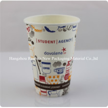 Disposable Printed Vending Hot Coffee Paper Cup with Lid