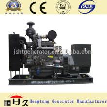 Deutz 50kw Diesel Generator Hersteller