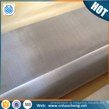 China Lieferant 100 150 160 Mikron Edelstahl 310 Siebdruck ultra Edelstahl Drahtgeflecht