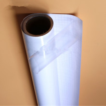 China Factories for Transparent Pvc Laminating Film ANTI - UV LAMINATION FILM export to Netherlands Suppliers