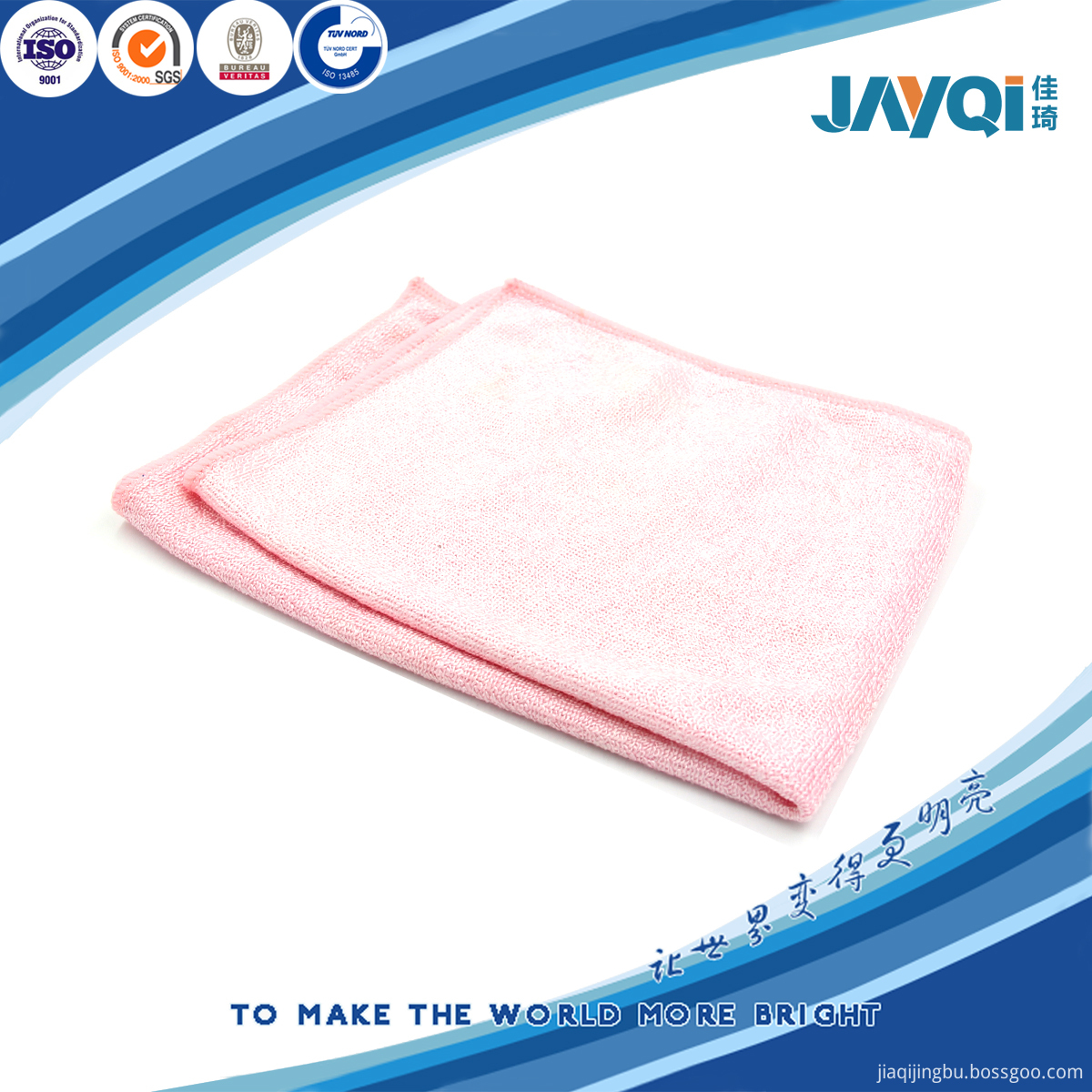Home Textiles kitchen Towels / Car Cleaning Towel