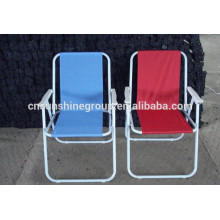 Foldable beach chair lounge,reclining chair chaise lounge