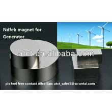 Potente generador de imán permanente de Ndfeb imán/viento turbina