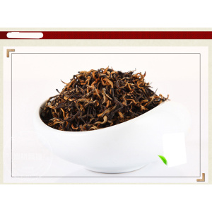 Nature organic high mountain Guzhang black tea