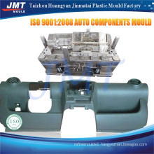 International standard design plastic auto body parts moulding
