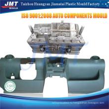Международный стандарт дизайн пластиковые авто частей тела литье