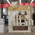 Máquina de limpeza de sementes de arroz