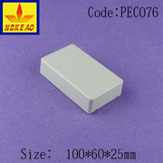 electronic enclosure plastic