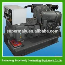 10-100кВА дизельный генератор с воздушным охлаждением с надежным качеством