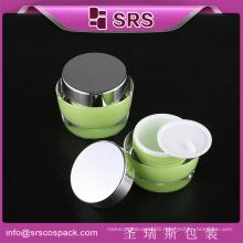 srs wholesale 15g 30g 50g acrylic cosmetic packaging jar plastic luxury cosmetic jars , cream acrylic empty jars for sale