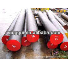 Barre en alliage d'aluminium 1035